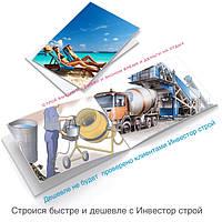 Качественный бетон в миксере по Харькову