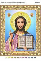Схема для частичной вышивки бисером - Иисус Христос (фон не зашивается)