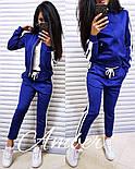 Женский стильный спортивній костюм (5 цветов), фото 7