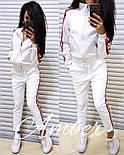 Женский стильный спортивній костюм (5 цветов), фото 9