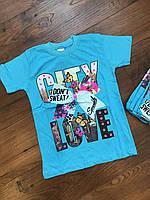 "Футболка на девочку голубая ""Love"" 4,5,6,7,8 лет."