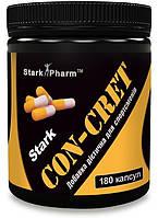 Stark Creatine CON-CRET Big Caps 750 мг 180 капсул (креатин гидрохлорид) на три месяца Stark Pharm