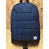Рюкзак Adidas DP 25-27 Синий 528