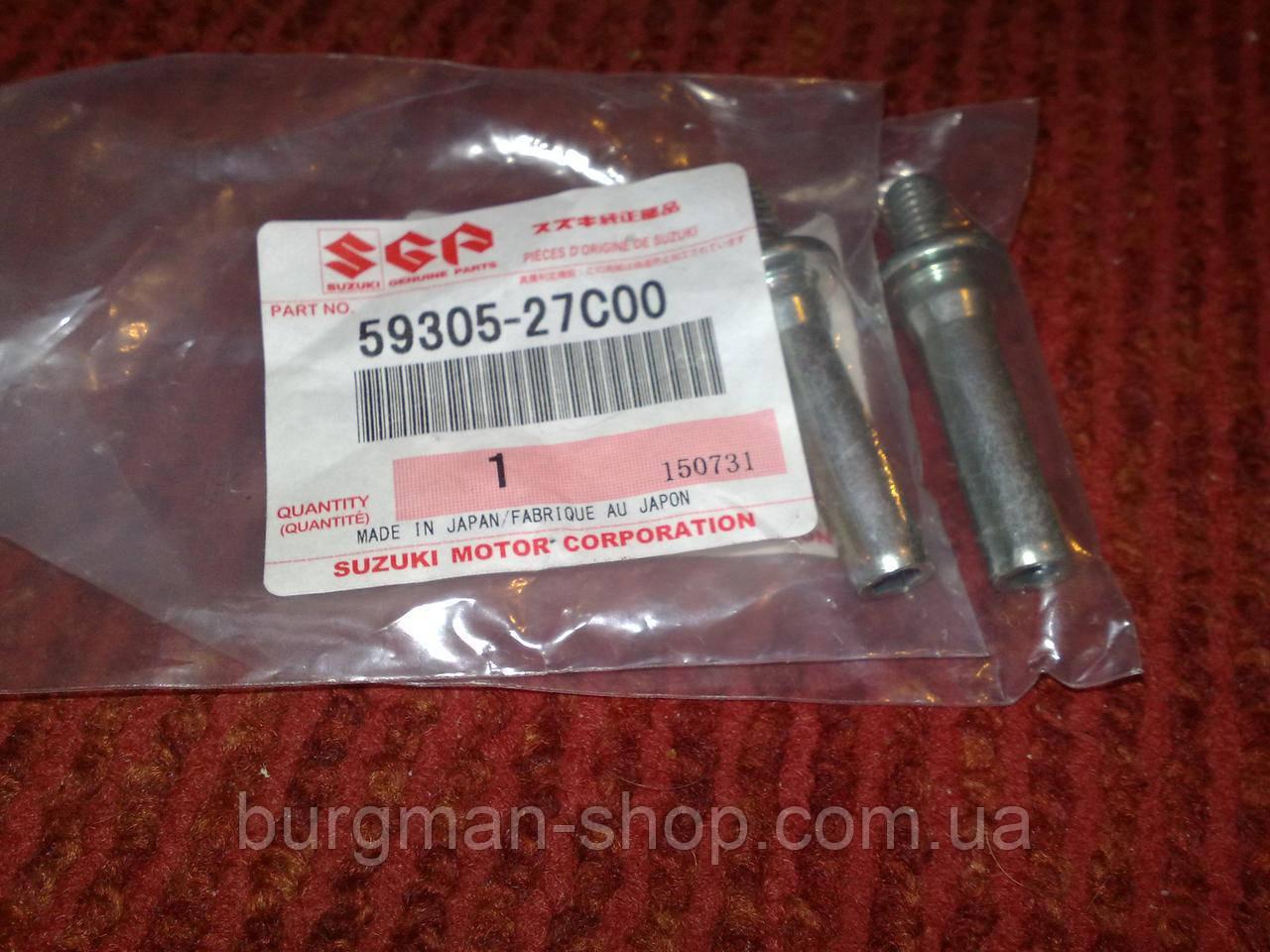 Передняя направляющая заднего суппорта Suzuki Burgman SkyWave 59305-27C00