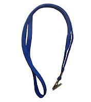 Шнурок для бейджа синий 48 см