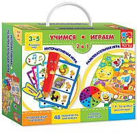 Детская интерактивная развивающая игра Учимся и Играем  2 в 1