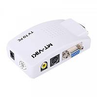 Конвертер AV в VGA (TV to PC), MT-TP02