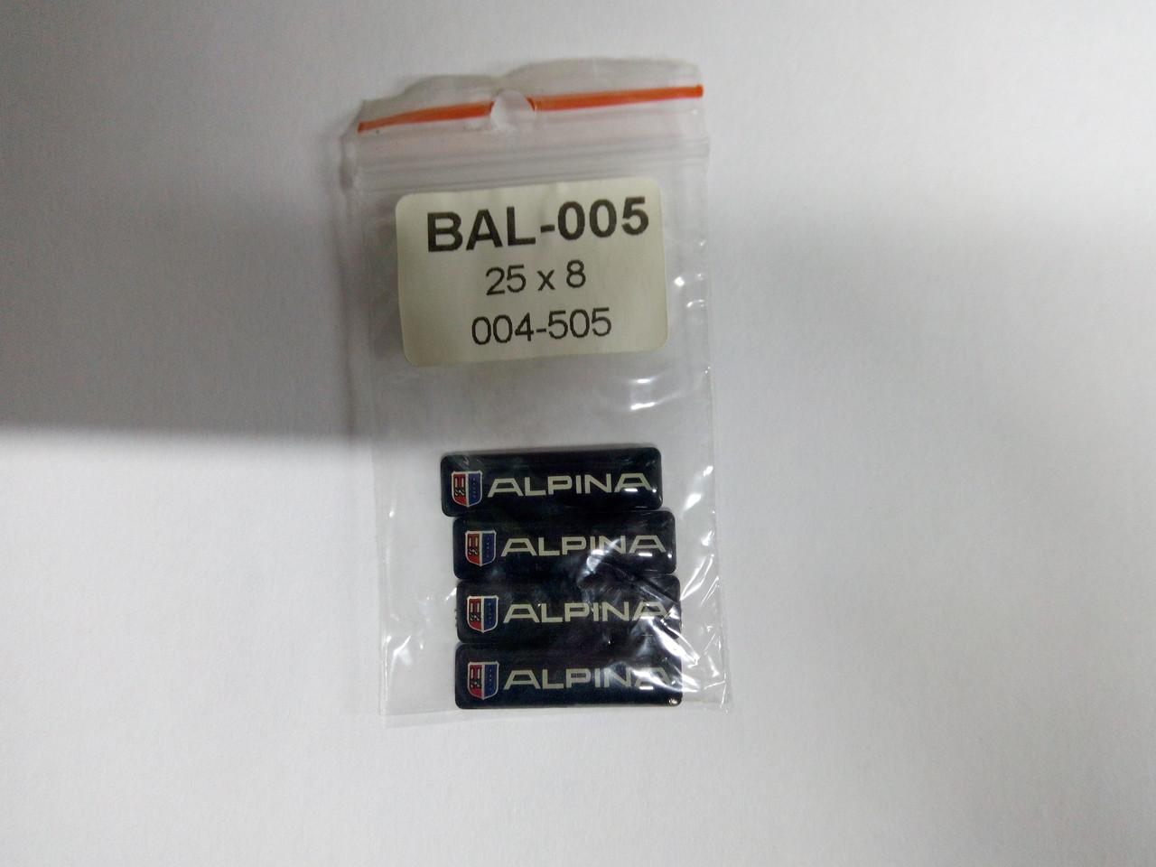 Силиконовые 3D наклейки ALPINA  комплект 4 шт  25х8 мм