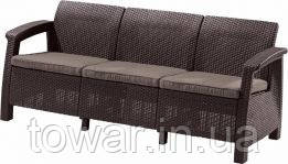 Диван Corfu Love Seat Max коричневый
