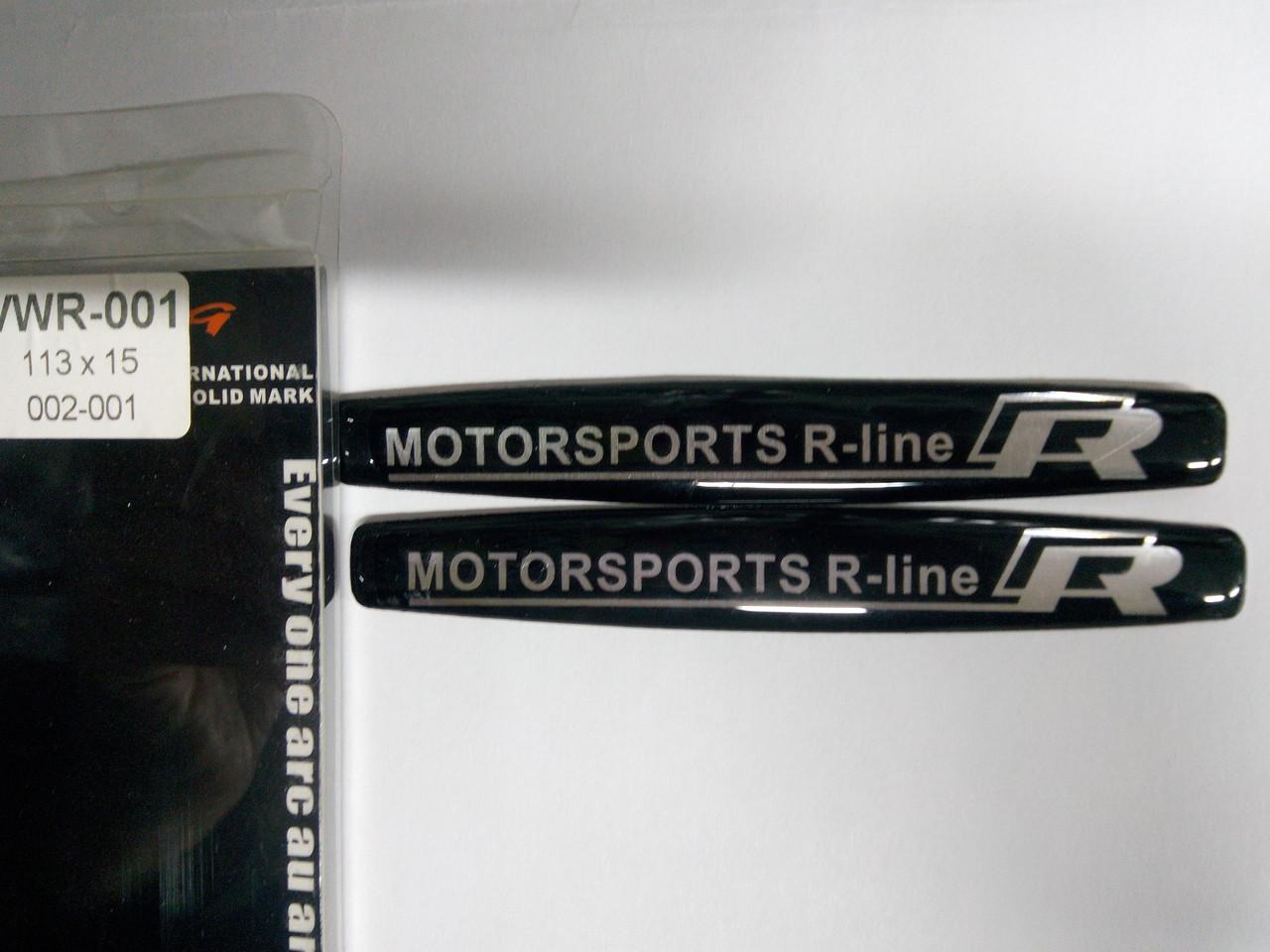 Силиконовые 3D наклейки  motorsports R-line  113х15 мм