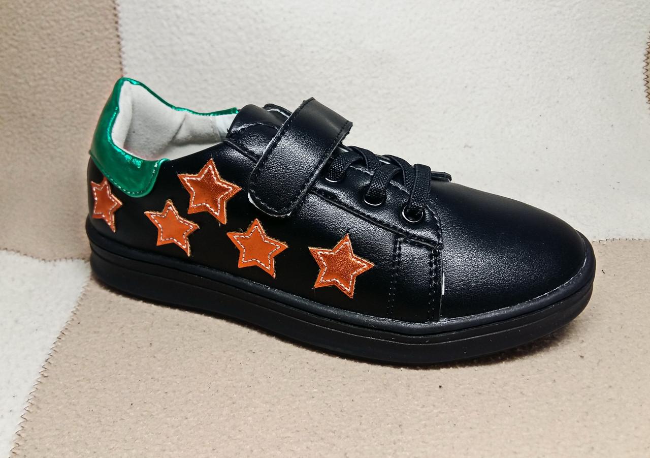 Черные кеды - туфли-кроссовки, р. 26, 28, 29, 31, 32, 33, 34