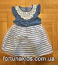 Платье для девочек Grace 3/4-7/8 лет, фото 4
