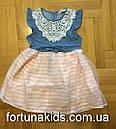 Платье для девочек Grace 3/4-7/8 лет, фото 2