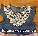 Платье для девочек Grace 3/4-7/8 лет, фото 3