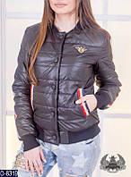 Женская куртка, фото 1