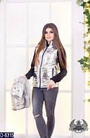 Женская жилетка, фото 1
