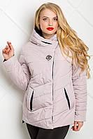 Стильная женская куртка с манжетами 50 - 62 рр пудра