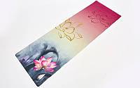 Коврик для йоги Льняной (Yoga mat) 2-х слойный 3мм FI-7157-4