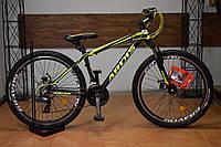 """Горный велосипед 26"""" Ardis """"MTB"""", фото 1"""