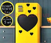 """Меловая магнитная доска на холодильник  А3 """"Сердце """"  50 см. х 45 см. + 5 Предметов ."""