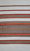Ткань с украинским орнаментом Надвечір'я ТДК 117 4/4, рушникова тканина, тканина на рушники