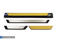 Renault Velsatis 2006+ гг. Накладки на пороги (4 шт) Exclusive
