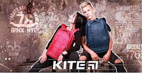 Рюкзаки Kite молодежные, подростковые