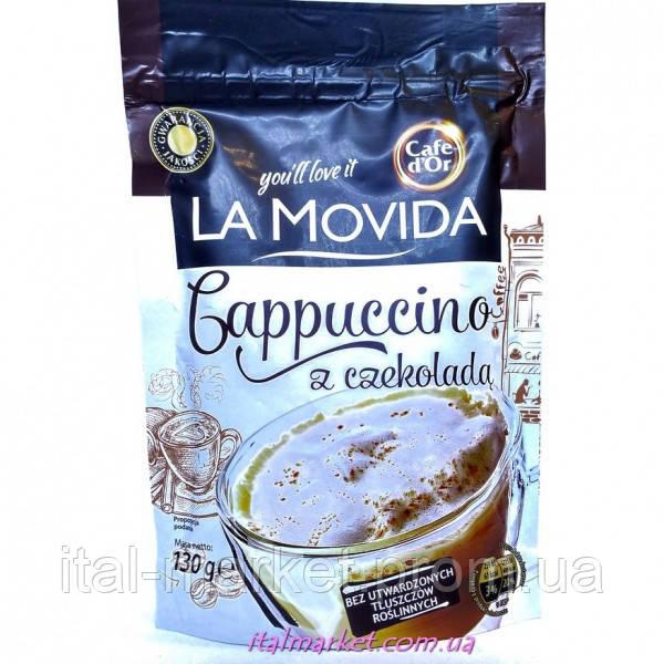 Капучино шоколадный Cappuccino La Movida 130 г, Cafe d`Ore