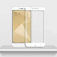 Защитное стекло 2.5Dдля Xiaomi Redmi 5A