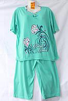Женский котоновый пижама ПОЛУБАТАЛ (р-р 50-54) оптом со склада в Одессе.