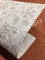 Ткань для рулонных штор Квіти 5272/1