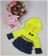 Пальтишко-плащ для девочки  1859 весна-осень, размеры на рост от 86 до 110 возраст от 1 до 5 лет