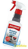 Профессиональное чистящее средство Mellerud Backofen und Grill для духовок, гриля и барбекю (500мл) Германия