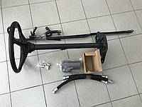 Комплект переоборудования рулевого управления Т-150 под насос дозатор.(полный)