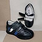 Туфли-кроссовки, кожа полностью, р. 28 (18,2 см), фото 2