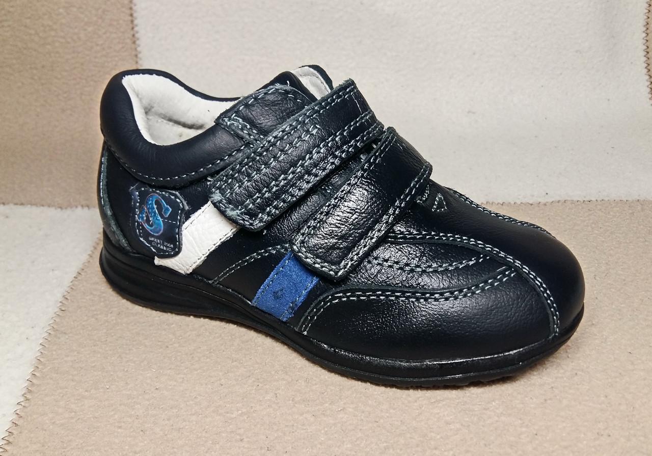 Туфли-кроссовки, кожа полностью, р. 28 (18,2 см)