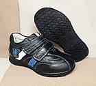 Туфли-кроссовки, кожа полностью, р. 28 (18,2 см), фото 4