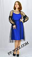 Платье №686