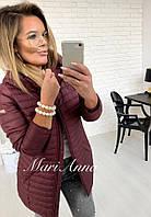 Женская демисезонная куртка большие размеры, фото 1