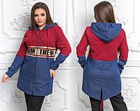 Женская куртка большие размеры, фото 1