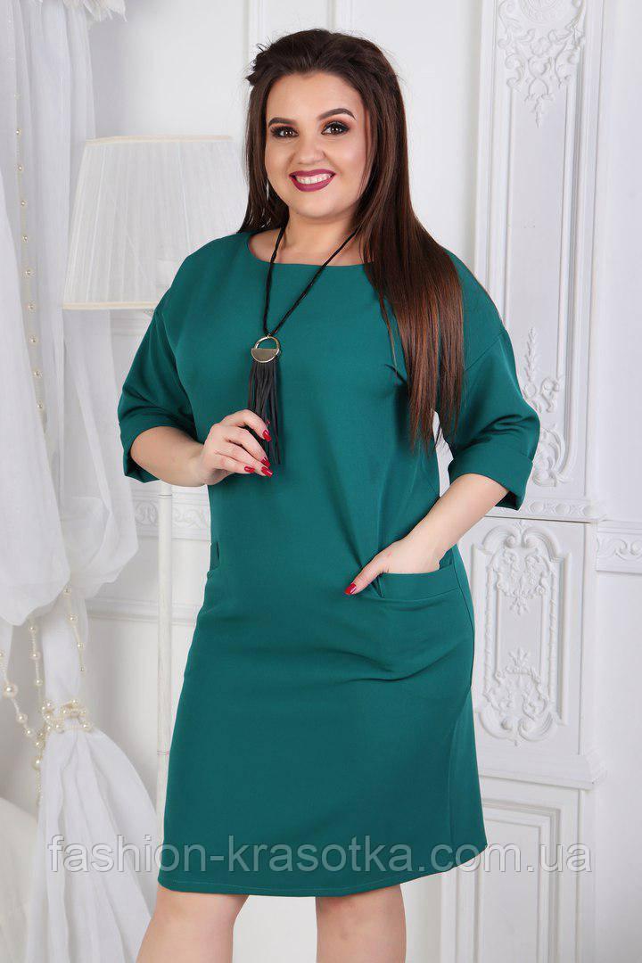 Модное женское платье в размерах 48-54 бижутерия в комплекте