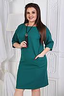 Модное женское платье в размерах 48-54 бижутерия в комплекте , фото 1