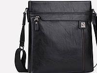 Чоловіча шкіряна сумка. Модель 63263, фото 10