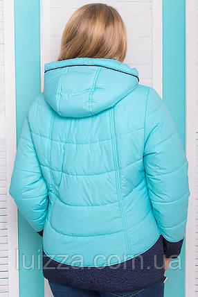 Стильная женская куртка с контрастными вставками 50 - 60 рр  бирюза, фото 2