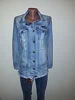 Джинсовая куртка-кардиган  Martin Love 6204, фото 1