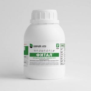 Фитал, фунгицид (500 мл) — для защиты растений от микозных поражений