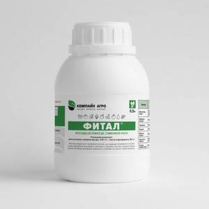 Фитал, фунгицид (500 мл) — для защиты растений от микозных поражений, фото 2