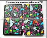 Витражное стекло чехол книжка ультратонкий Huawei Mediapad T3 8 KOB-L09, модель TFC + эко PU, фото 3