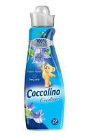 Кондиционер-Ополаскиватель COCCOLINO Passion Flower & Bergamot 950мл