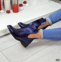 Хит продаж! Женские демисезонные кожаные ботинки Hermes цвет синий перламутр, 36- 40р.